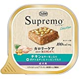 シュプレモ カロリーケア チキン&サーモン入り 成犬用 100g×24個
