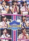 Berryz工房コンサートツアー2007夏~ウェルカム!Berryz宮殿~ [DVD]