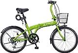 キャプテンスタッグ 20インチ 折りたたみ自転車 オリクル [Amazon.co.jp限定商品] Oricle 20インチ FDB206 シマノ6段変速 / バッテリーライト / ワイヤー錠 / 前後泥よけ 標準装備 グリーン YG-780