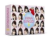 全力!日向坂46バラエティー HINABINGO!2 DVD-BOX【初回生産限定】[VPBF-14008][DVD]