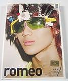 SHINee シャイニー - Romeo (2nd Mini Album) [TAEMIN Version] CD + Photobook [KPOP MARKET特典: 追加特典フォトカードセット] [韓国盤]