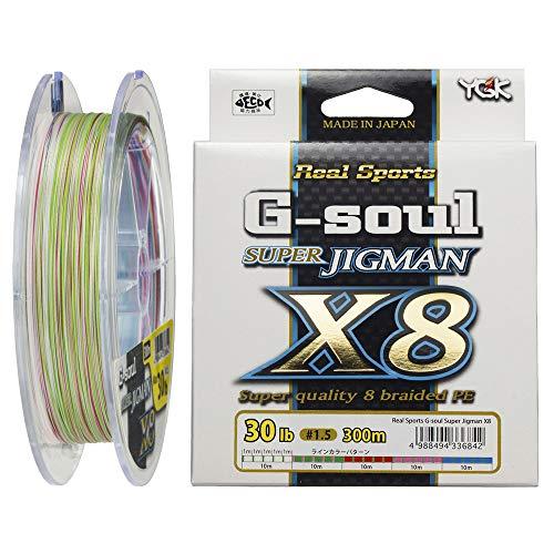 G-soul X8 スーパージグマン 300m 1.5号 30lb 8本 5色