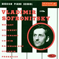Russian Piano School Vol. 5