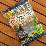甘いブルーベリーができる肥料 〜リン酸の強化で実付アップ〜