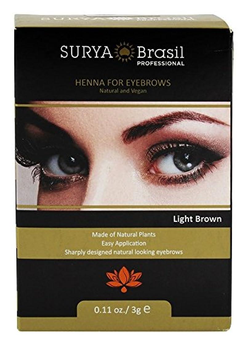 スリム対角線タイマーSurya Brasil Products 眉毛のためのヘナ、 0.11液量オンス 淡い茶色