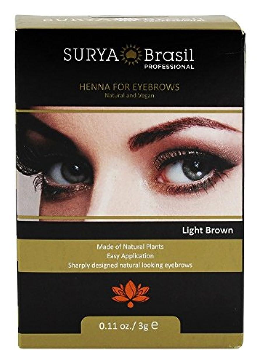 休憩するユーモアティーンエイジャーSurya Brasil Products 眉毛のためのヘナ、 0.11液量オンス 淡い茶色