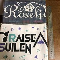 ANIMAX MUSIX Roselia RAISE A SUILEN タオル