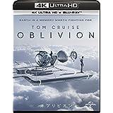 オブリビオン (4K ULTRA HD + Blu-rayセット)
