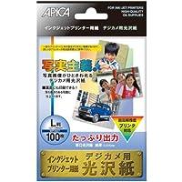 アピカ インクジェットプリンタ用紙 デジカメ用光沢紙 L判 100枚 WP2827
