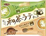 正栄デリシィ 和茶ラテチョコ 141g ×14袋