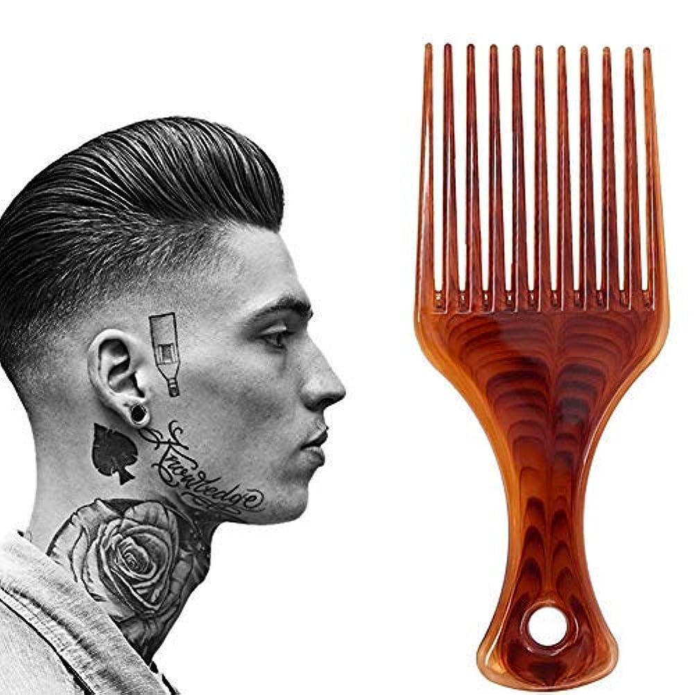 食堂粘着性サリーLightweight Afro Comb,Amber Afro Pick Hair Comb,Plastic Hair Brushes for Man & Woman Hairdressing Styling [並行輸入品]