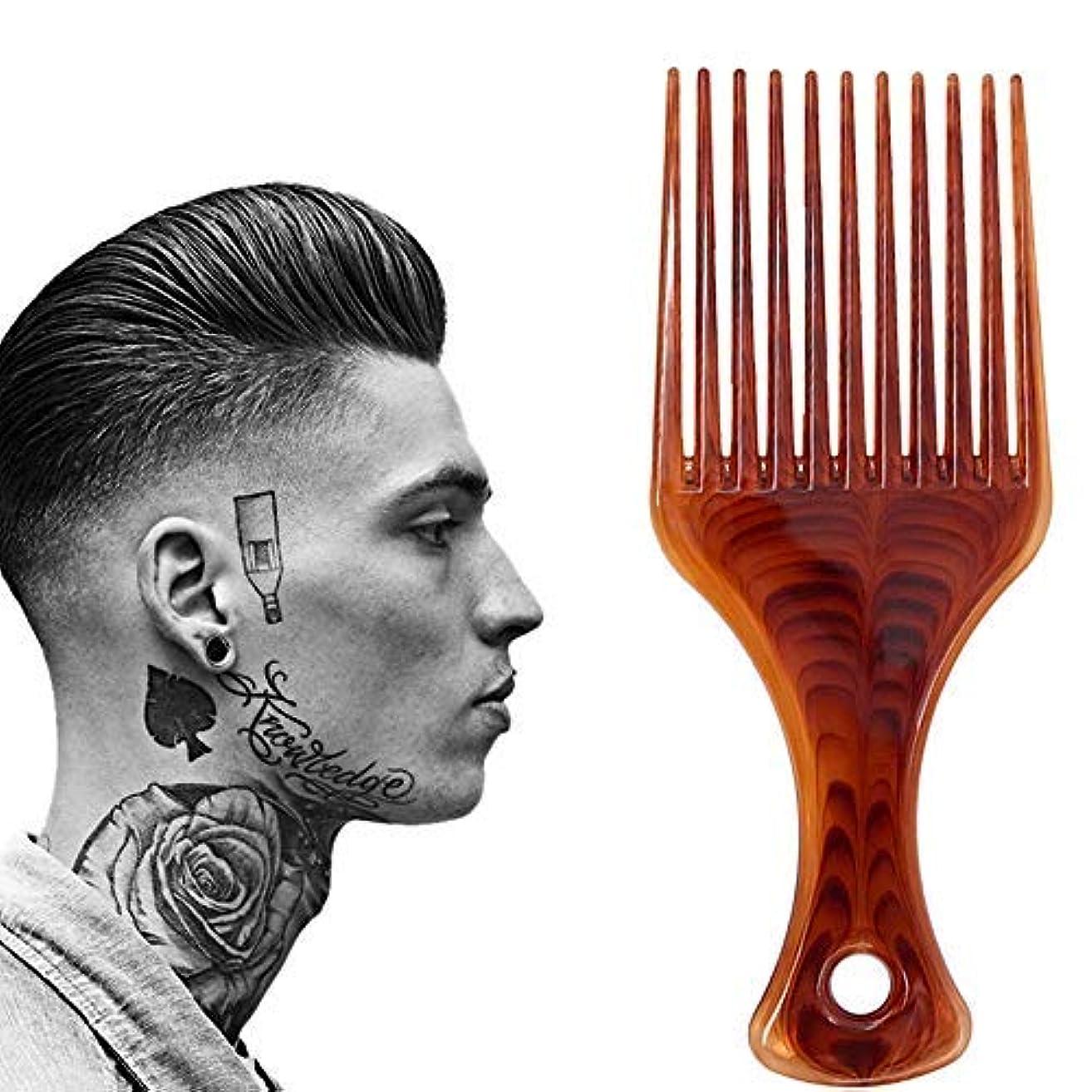 偽造競争力のあるストリップLightweight Afro Comb,Amber Afro Pick Hair Comb,Plastic Hair Brushes for Man & Woman Hairdressing Styling [並行輸入品]