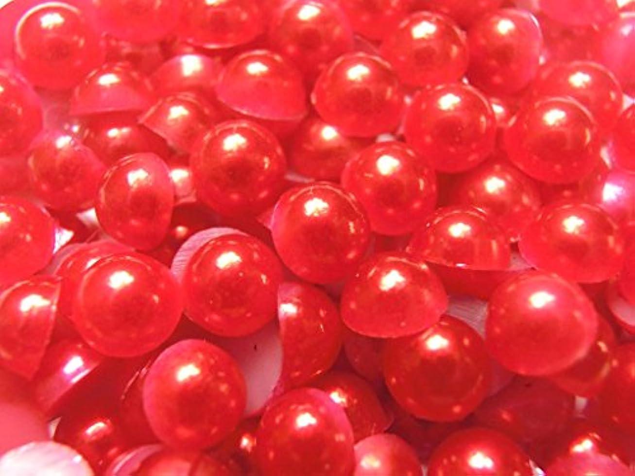 準備する安価な縁【ラインストーン77】超高級 パールストーン 各サイズ選択可能 2mm~8mm 赤 (2mm (約400粒))