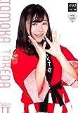 【武田智加】 公式グッズ HKT48 大感謝祭限定 特製個別ポスター