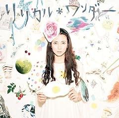 柴咲コウ「恋守歌」のCDジャケット