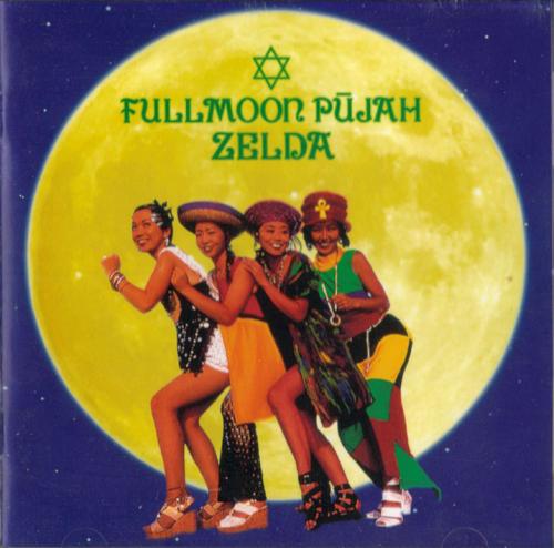 Resultado de imagem para full moon pujah