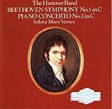 Beethoven: Symphony No. 1 in C, Op. 21; Piano Concerto No. 1 in C, Op. 15 (1983-05-03)