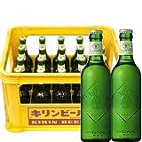 キリン ハートランド500ml×20瓶