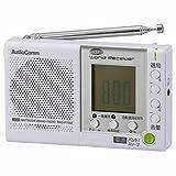 オーム電機 AM/FM/SW 3バンド DSPラジオ RAD-P750Z-W