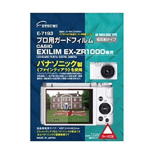 (まとめ) エツミ プロ用ガードフィルムAR カシオ EXI...