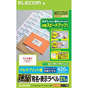 ELECOM 宛名・表示ラベル/速貼/21面付 EDT-TMQ21