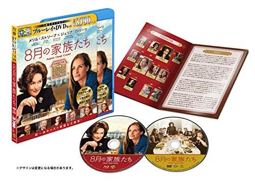 8月の家族たち ブルーレイ&DVD セット (初回限定生産/2枚組) [Blu-ray]の詳細を見る