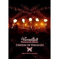 CHATEAU DE VERSAILLES [DVD]