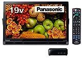 パナソニック 19V型 ポータブル 液晶テレビ インターネット動画対応 プライベート・ビエラ ブラック UN-19CFB9-K