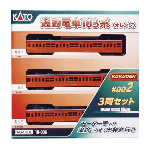 KATO Nゲージ 通勤電車103系 KOKUDEN-002 オレンジ 3両セット 10-036 鉄道模型 電車