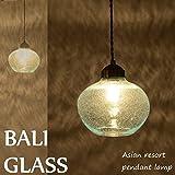 MANJA LAM-0441 アジアン照明 【送料無料】 バリガラス 吊り下げアジアンランプ [パンプキン]