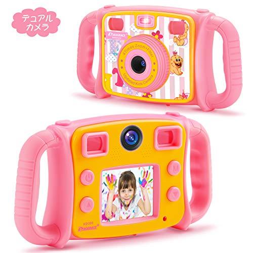 DROGRACE【進化版】キッズカメラ 自撮り可 録画可 4倍ズーム HD1080P タイムド写真 2インチ 40種類フォトフレーム 子供プレゼント 日本語説明書 ピンク