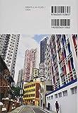 週末香港大人手帖 画像