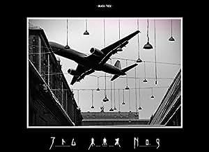 アトム 未来派 No.9(初回限定盤A)<SHM-CD+特典映像Blu-ray>