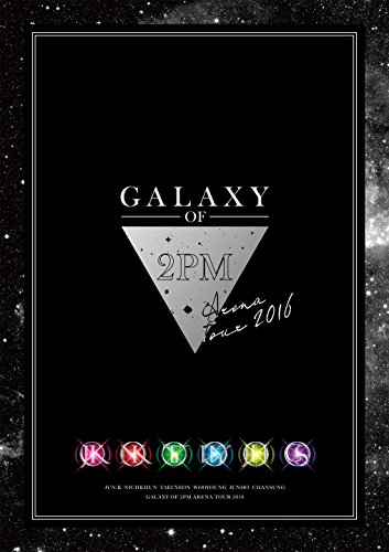 2PM ARENA TOUR 2016 GALAXY OF 2PM(初回生産限定盤) [DVD]