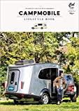 キャンプモービル・ライフスタイルブック: ATMムック (ATM MOOK)