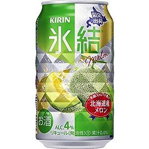 キリン 氷結 北海道産メロン 350ml×24本
