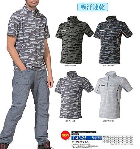HUMMER 半袖ZIPシャツ 春夏用 1148-25 62 迷彩ブラック 3L