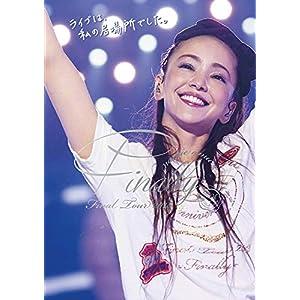 【早期購入特典あり】namie amuro Final Tour 2018 ~Finally~ (東京ドーム最終公演+25周年沖縄ライブ)(DVD3枚組)(通常盤)(CDジャケットサイズステッカー付)