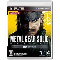 メタルギア ソリッド ピースウォーカー HD エディション (通常版) (PSP版「メタルギアソリッド ピースウォーカー」ダウンロードコード同梱) - PS3