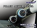 ピラーメーターパネルSUBARU WRX STI VAB用(カーボン)2連追加用Bタイプ