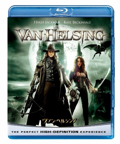 ヴァン・ヘルシング [Blu-ray]
