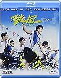 破風 (2015) (Blu-ray + DVD) (香港版)
