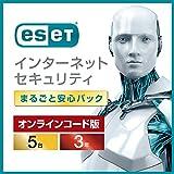ESET インターネット セキュリティ(最新)|まるごと安心パック|5台3年|オンラインコード版|Win/Mac/Android対応