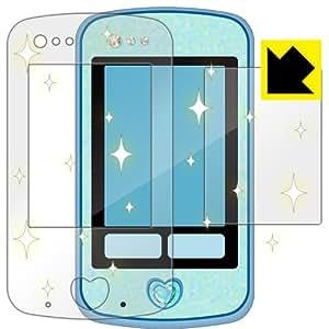ラメ入り液晶保護フィルム『KiraKira Shield Magical Pod(マジカルポッド) 用』