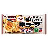 [冷凍] 味の素 米粉でつくったギョーザ 1袋(12個入)