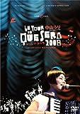 ツール・ド・ケセラ 2008 2008年12月5日 東京キネマ倶楽部 [DVD] 画像