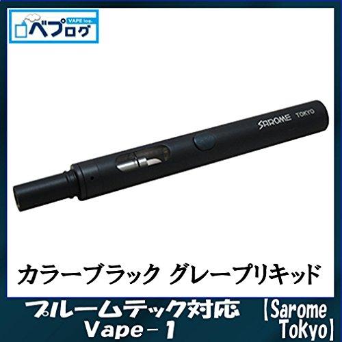 Sarome Tokyo サロメトウキョウ プルームテック対応 Vape-1スターターキット ブラック & グレープ 国産リキッド付 (ブラック&グレープ)