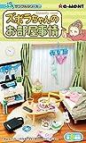 リーメント(RE-MENT)(3)新品: ¥ 4,752¥ 3,39811点の新品/中古品を見る:¥ 3,398より