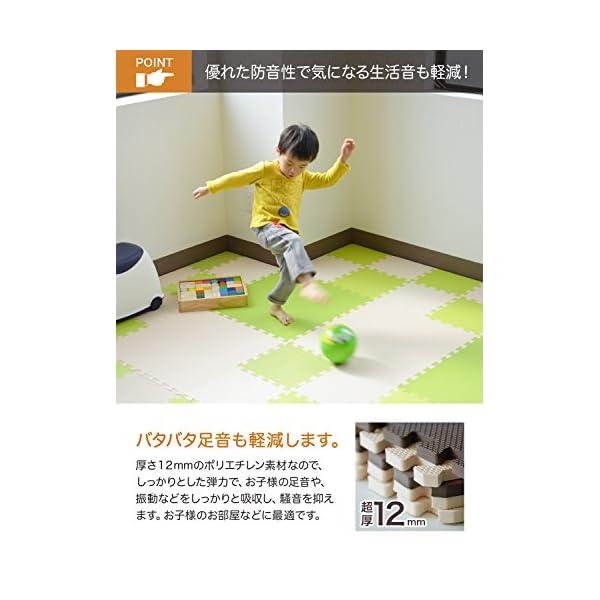 CBジャパン ジョイントマット 厚め 12mm...の紹介画像5