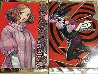 ペルソナ5 PS3 PS4 セガラッキーくじ クリアファイル 奥村春 2種